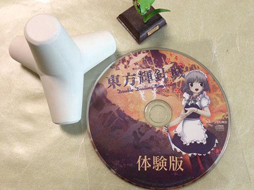 博丽幻想书谱附图143.jpg