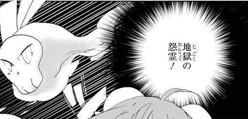 官方漫画内心想法气泡.jpg
