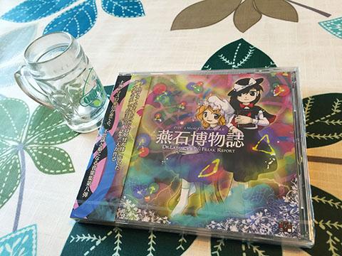 博丽幻想书谱附图156.jpg