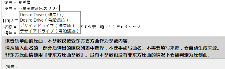 输入提示文字.png