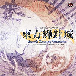 博丽幻想书谱附图144.jpg