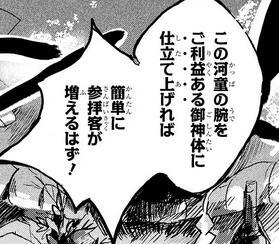 官方漫画气泡内粗体字.jpg