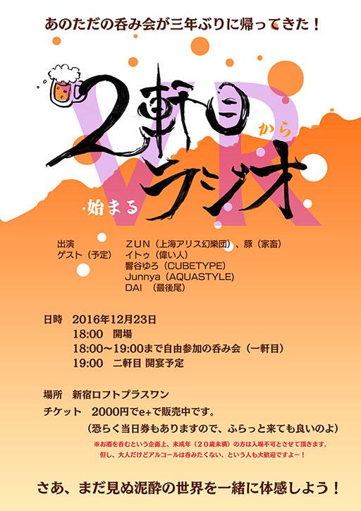 博丽幻想书谱附图159.jpg