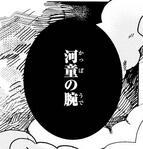 官方漫画黑色气泡.jpg