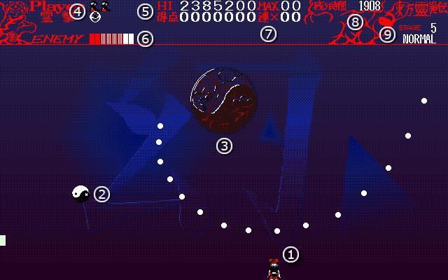 灵异传游戏截图2.jpg