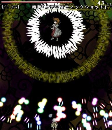 暗牌「Melanistic Shot」(无现里).jpg