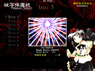 博丽幻想书谱附图11.jpg