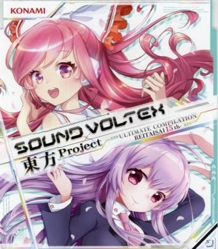 文件:SOUND VOLTEX×東方Project ULTIMATE COMPILATION REITAISAI