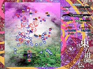 博丽幻想书谱附图147.jpg