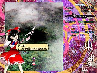 博丽幻想书谱附图151.jpg