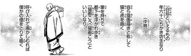 官方漫画文章.jpg