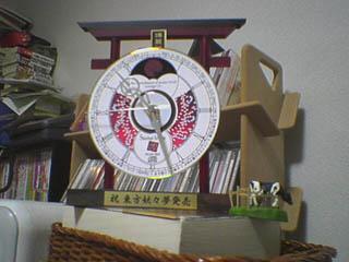 东方书谱附图6.jpg
