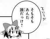 官方漫画气泡外书写小字.jpg
