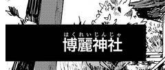 官方漫画名词.jpg