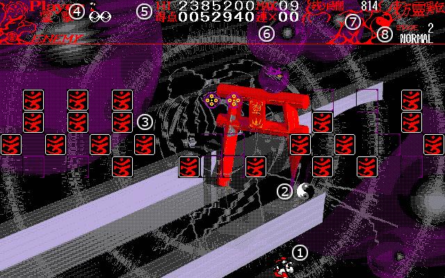 灵异传游戏截图.jpg