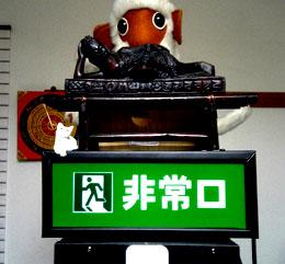 博丽幻想书谱附图17.jpg