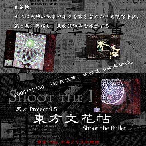 博丽幻想书谱附图21.jpg
