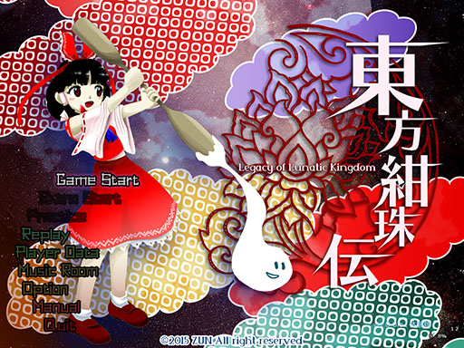 博丽幻想书谱附图146.jpg