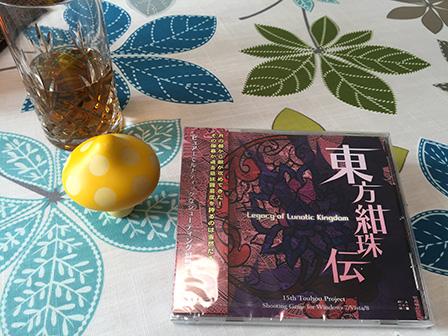 博丽幻想书谱附图154.jpg