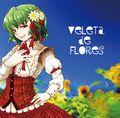 veleta de flores ~βver