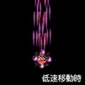 「顶门紫针」低速(地灵殿Manual).png