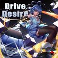 Drive Desire