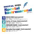 Special Instrumental