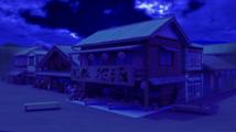 人类村庄(夜)(心绮楼场景)