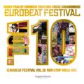 EUROBEAT FESTIVAL VOL.10