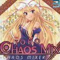 TOHO CHAOS MIX 3