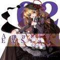 AmazingEXStage-If case:YakumoYukari