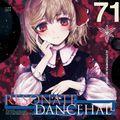 RESONATE DANCEHALL
