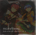Instrumental Collection Vol. 4