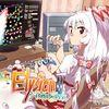 Elysion II:TOHO Geek