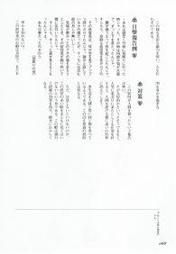 铃仙·优昙华院·因幡3