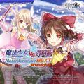 魔法少女VS幻想郷-マジカルバトルアリーナNEXT