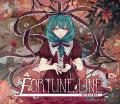 FORTUNE LINE -フォーチュン・ライン-封面.jpg