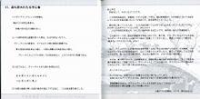 14-15页