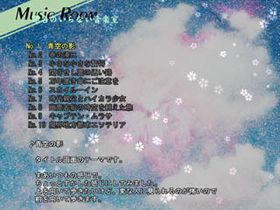 星莲船选择画面.JPG