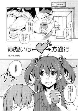 白百合のきみへ预览图4.jpg