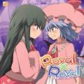 Royal×Royal ~ 紅魔館主と月の姫があら大変