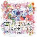 SpellCore ACT3 -Flowering