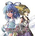 TOHOBEAT FLASH -Tenth Beat-