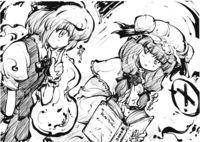 儚月抄小说插图7-2.jpg