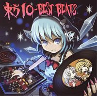 東方IO-BEST BEATS