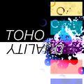 TOHO DUALITY