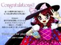 秘封噩梦日记Congratulation2.png