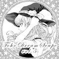 東方夢景色~Toho DreamScape vol.5