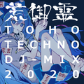 2020 ARAMITAMA TOHO TECHNO DJ-MIX