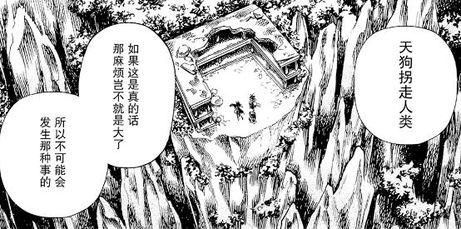悬崖上的废楼(铃奈庵45话15)